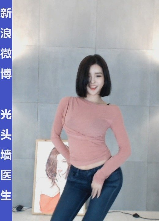 韩国女主播尹素婉쏘20181216直播视频