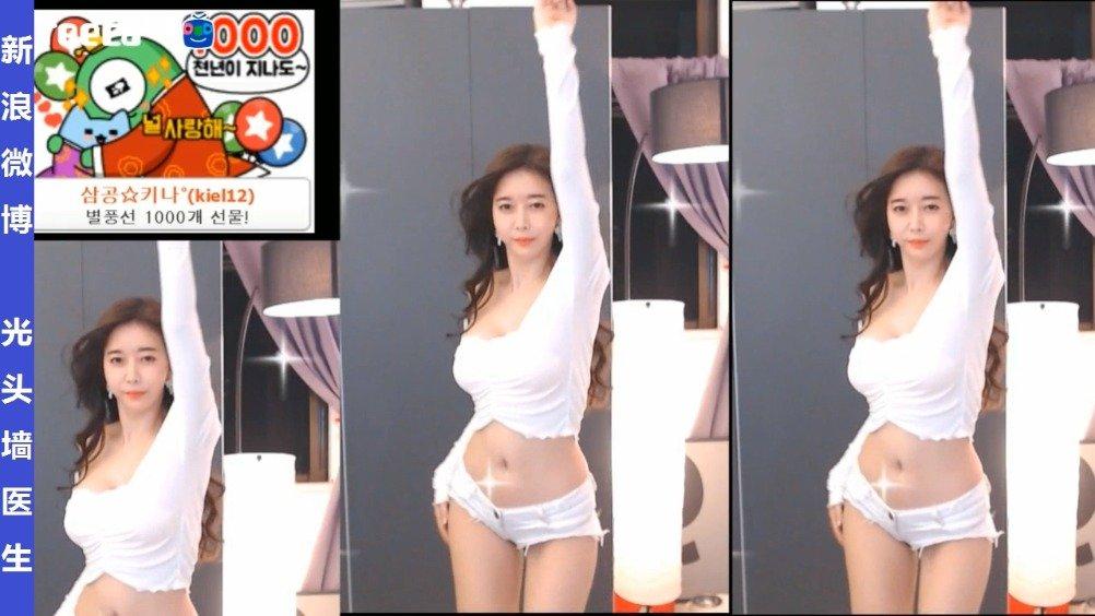 孔三控공삼공20191205每日系列