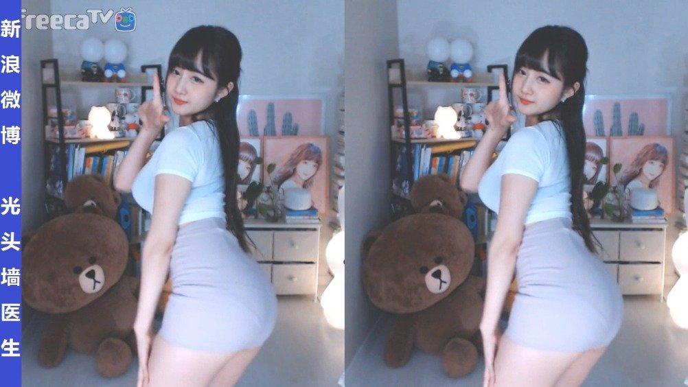 韩智娜한지나20191211每日系列
