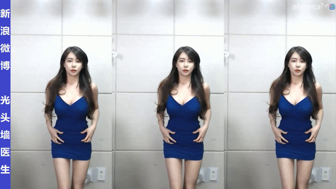 金诗媛김시원20200102每日系列