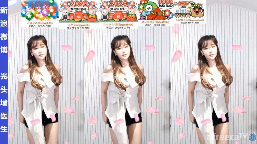 刘希雅류시아20200108每日系列