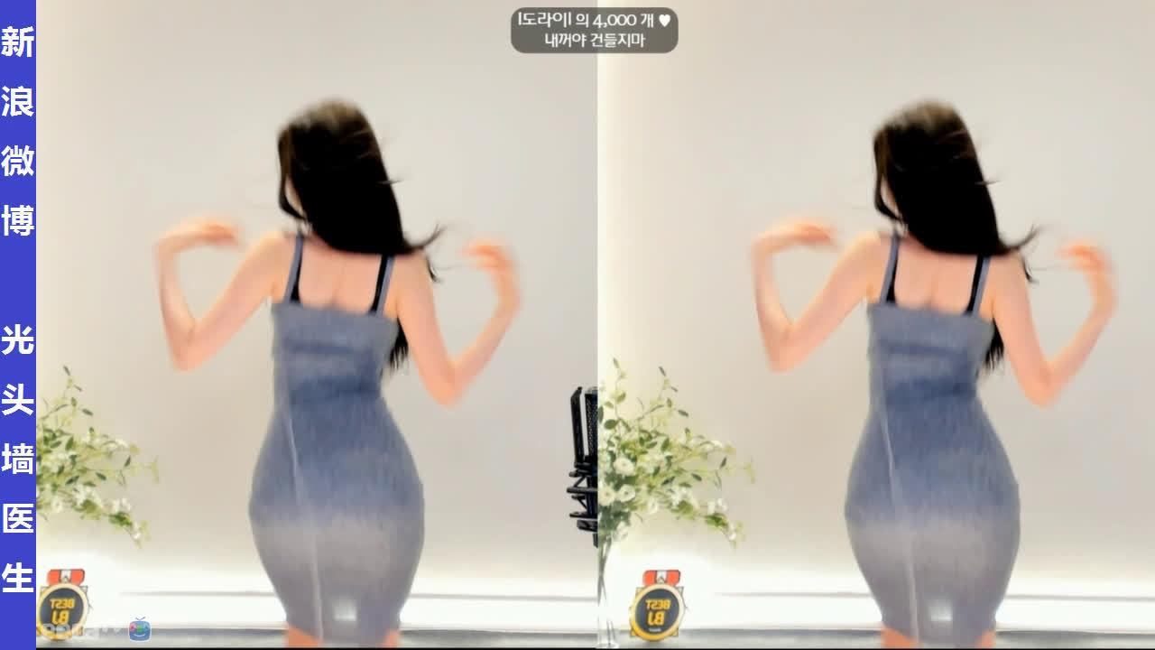 赛拉새라20200118每日系列