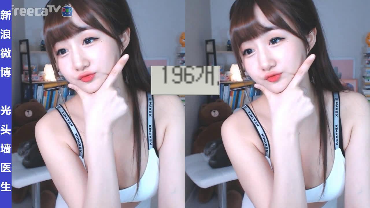 韩智娜한지나聊天6