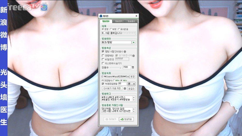 韩智娜한지나聊天3