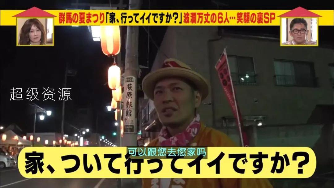 日本深夜真人秀,豆瓣9.5分低了!找不到理由不推荐它!