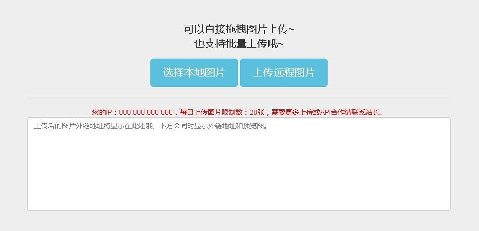 http://tva1.sinaimg.cn/large/0060lm7Tgy1fhzed6mcs0j30qq0cxaag.jpg