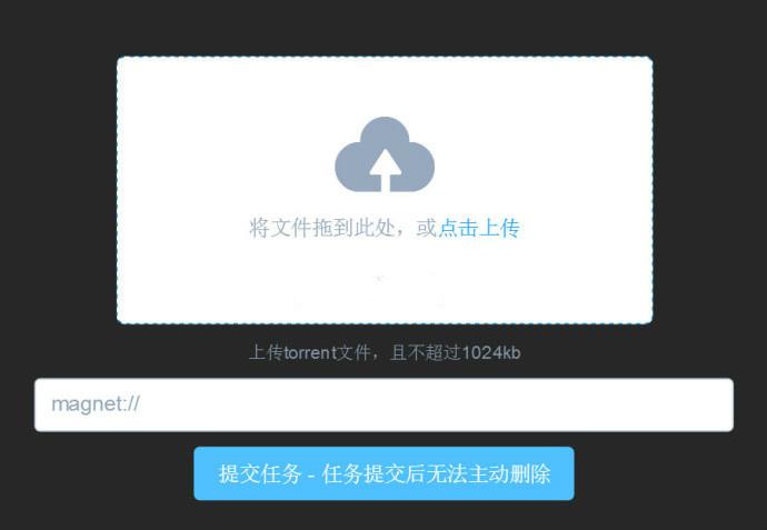 http://tva1.sinaimg.cn/large/0060lm7Tgy1fiv5g5rvnhj30j60d9jsc.jpg