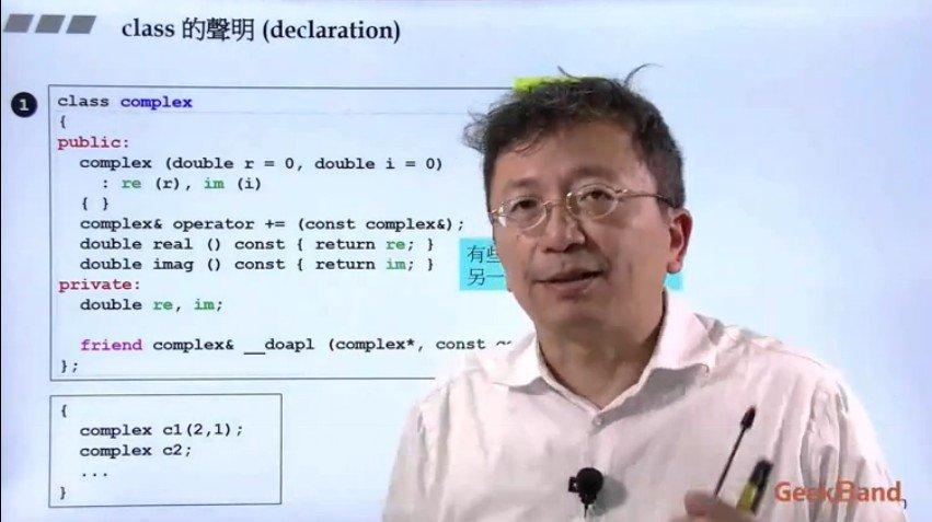 跟侯捷学C++ 全方位提升技能素养 C++开发工程师培训视频教程
