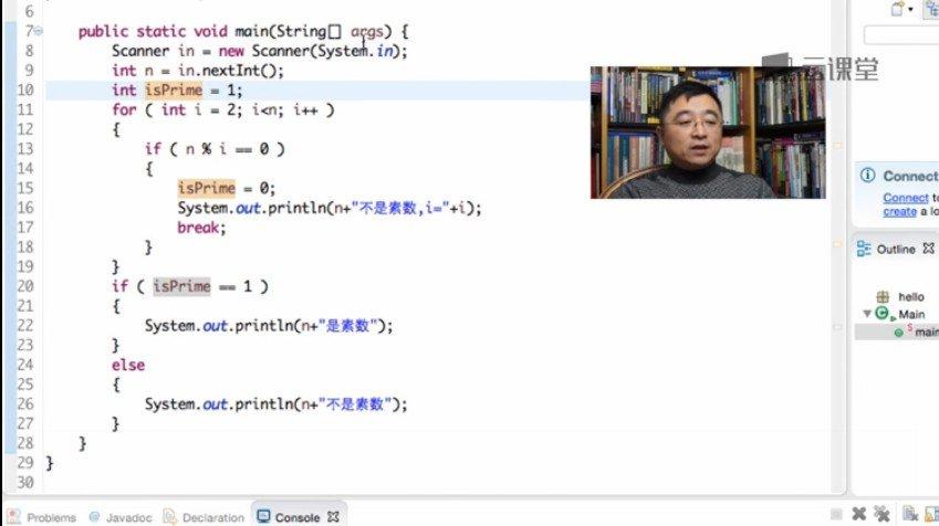 Java开发工程师 Java Web开发到实践课程
