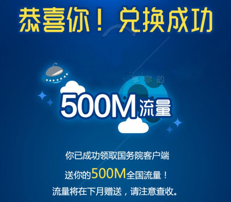 http://tva1.sinaimg.cn/large/0060lm7Tly1fjxw5er673j30ku0i6tbm.jpg