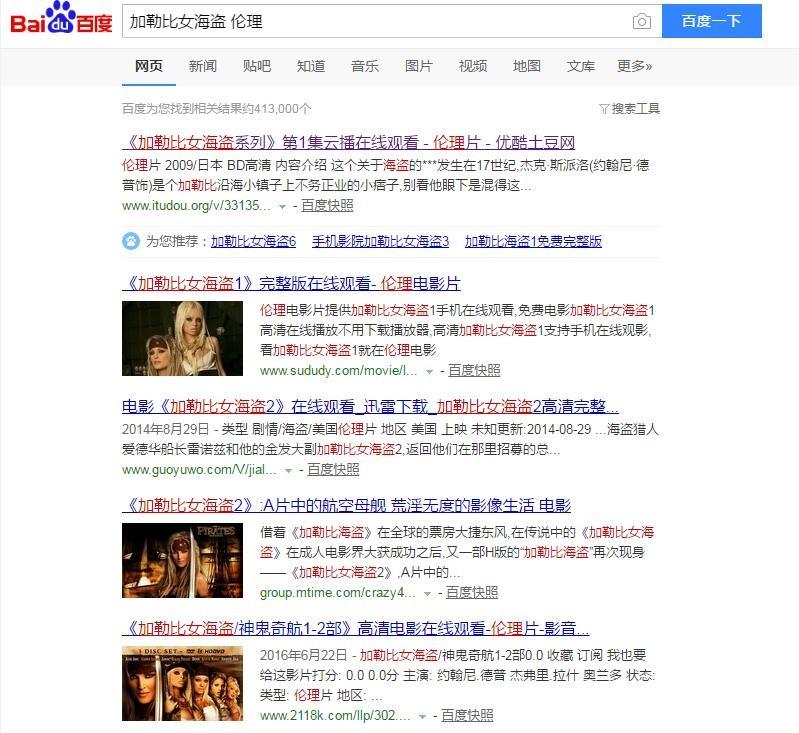http://tva1.sinaimg.cn/large/0060lm7Tly1fkkdkm65vcj30m70kdtb6.jpg