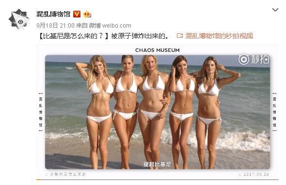 http://tva1.sinaimg.cn/large/0060lm7Tly1fl8ent11rcj30ge0amt9d.jpg