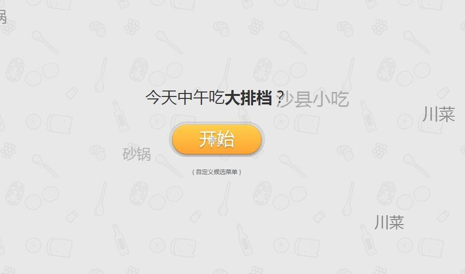 http://tva1.sinaimg.cn/large/0060lm7Tly1flz73l0csqj30q30feaae.jpg