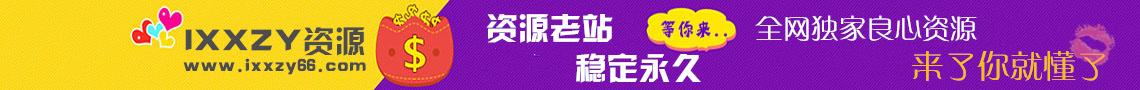 小俊工作室xiaog.cc广告