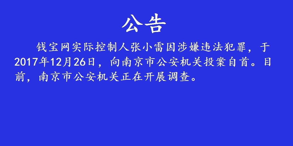 http://tva1.sinaimg.cn/large/0060lm7Tly1fmvb581t0yj30xz0h076v.jpg