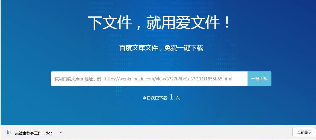 http://tva1.sinaimg.cn/large/0060lm7Tly1fo2dxb0zvij30ty0d941t.jpg