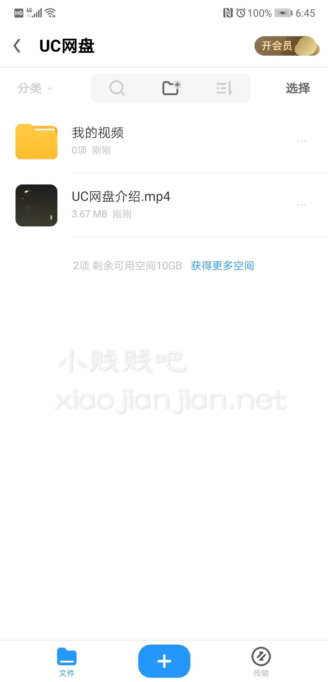 http://tva1.sinaimg.cn/large/0060lm7Tly1g2vfpdo293j30u01qc43i.jpg