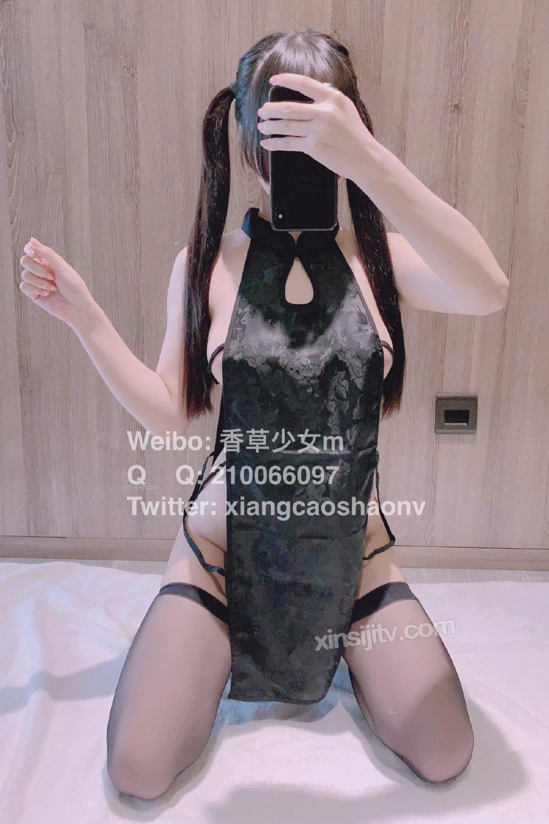 香草少女M(九尾狐狸M、咬一口小奈樱)旗袍黑过膝
