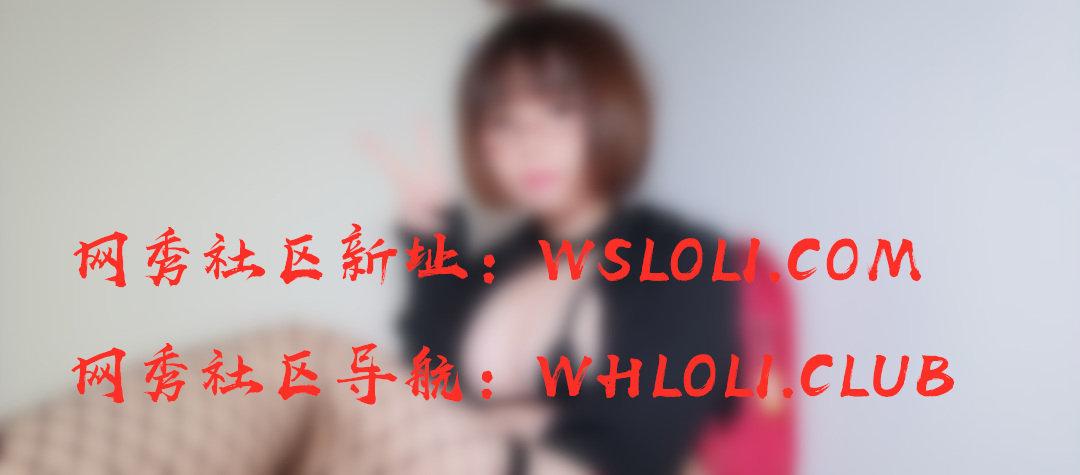 WSLOLI.COM导航