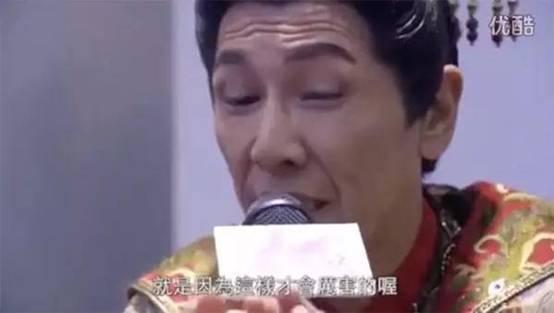 加藤鹰「金手指」的秘密是什么?