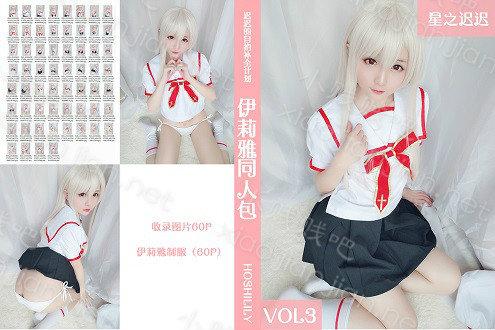 http://tva1.sinaimg.cn/large/0060lm7Tly1g3zhkmw83mj30dr096abg.jpg