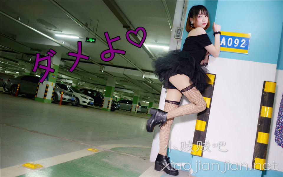 http://tva1.sinaimg.cn/large/0060lm7Tly1g498kmftcij30qo0goq6e.jpg