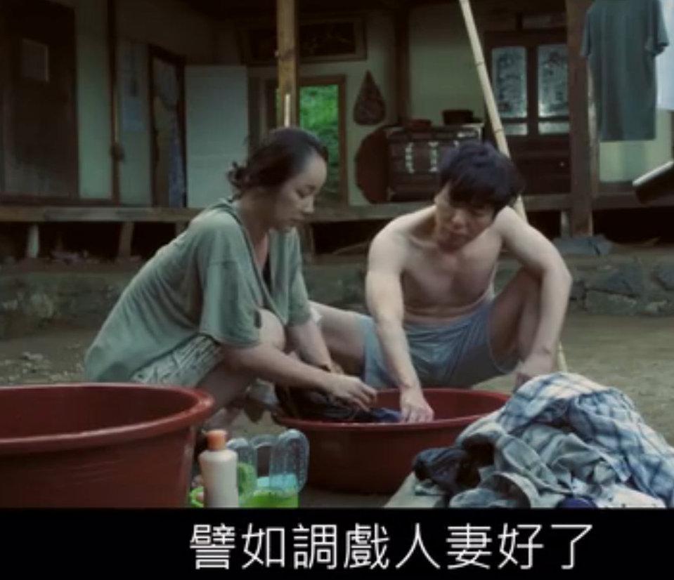 谷阿莫电影解说:车祸后调戏恩人女儿与人妻的R级韩国电影《致命之旅》