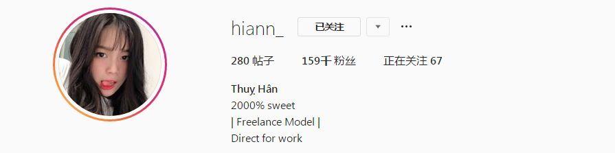 越南眼镜娘小姐姐@Thuỵ Hân就是这么自信!