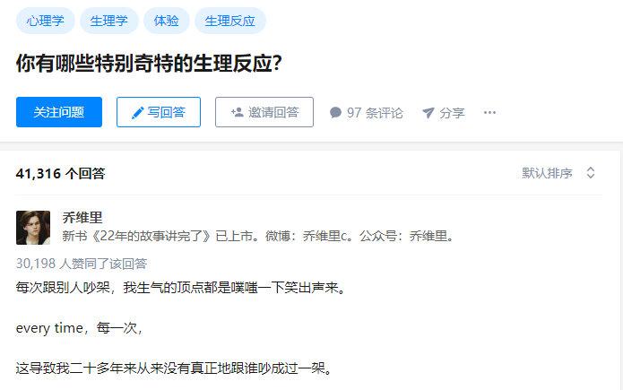 http://tva1.sinaimg.cn/large/0060lm7Tly1g4yzu9lurkj30jb0c30t9.jpg