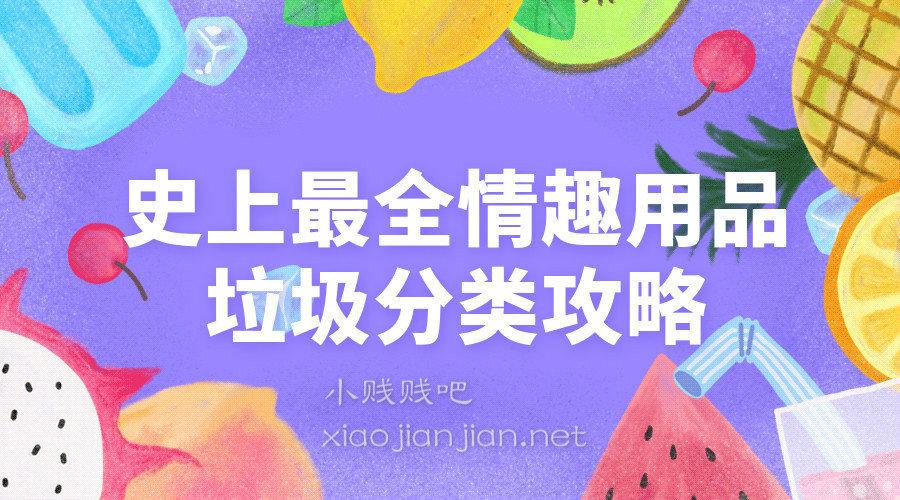 http://tva1.sinaimg.cn/large/0060lm7Tly1g4zh8i15qfj30p00dwjww.jpg