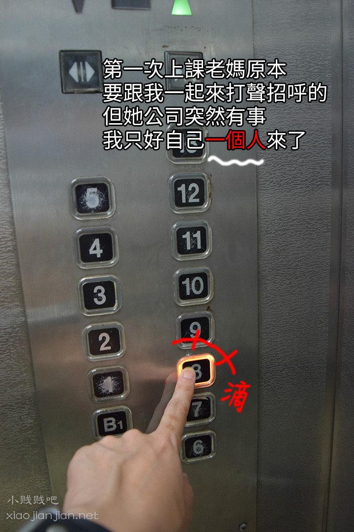 韩国真人摄影漫画《家教老师》第一到五话[164P]-真人-『游乐宫』Youlegong.com 第2张
