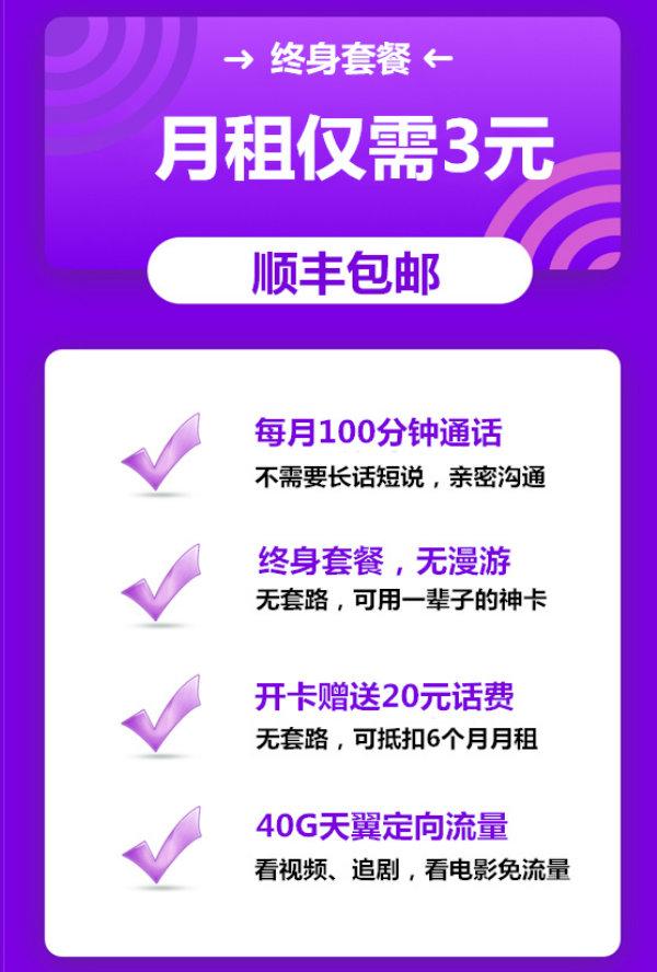 http://tva1.sinaimg.cn/large/0060lm7Tly1g59sbhnr9uj30go0oo10g.jpg