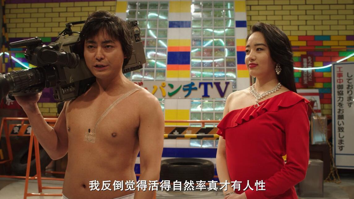 Netflix新剧:全裸导演,豆瓣8.3分 宅男福利 第2张