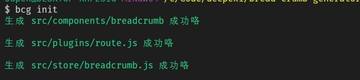 init-command