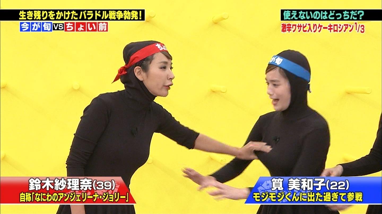 日本写真女星笕美和子gif动图 GIF出处 热图4