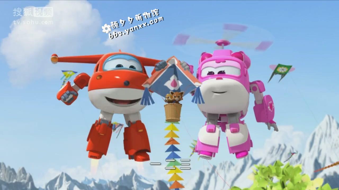 2015年儿童动画片:超级飞侠 全26集 高清720P mp4格式 百度网盘下载图片 No.2