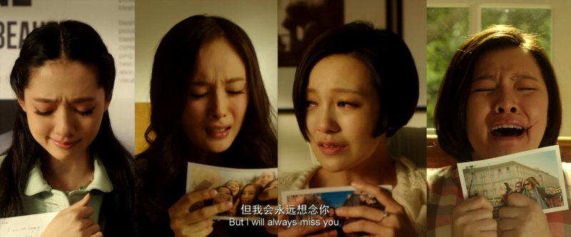 小时代4:灵魂尽头 超清1080P 百度网盘下载图片 No.4