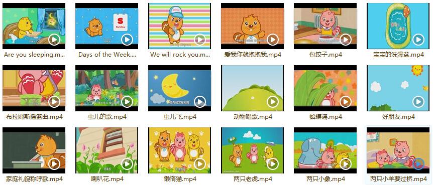 小宝宝的最爱:贝瓦儿歌 0-1岁儿歌童谣视频 全64集高清下载图片 No.2