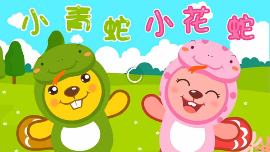 小宝宝的最爱:贝瓦儿歌 0-1岁儿歌童谣视频 全64集高清下载图片 No.3