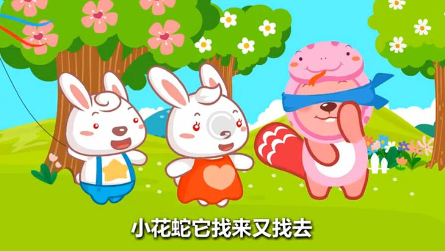 小宝宝的最爱:贝瓦儿歌 0-1岁儿歌童谣视频 全64集高清下载图片 No.1