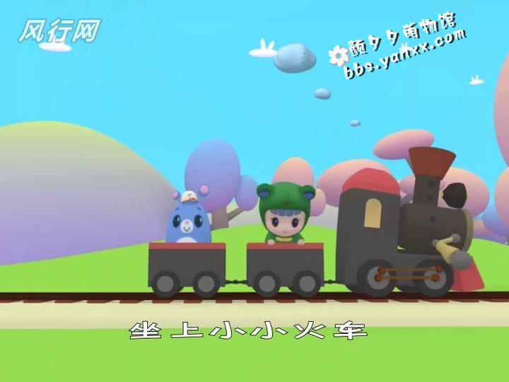 幼儿宝宝国语动画:乐比悠悠 1-2部全104集 高清mp4下载图片 No.3