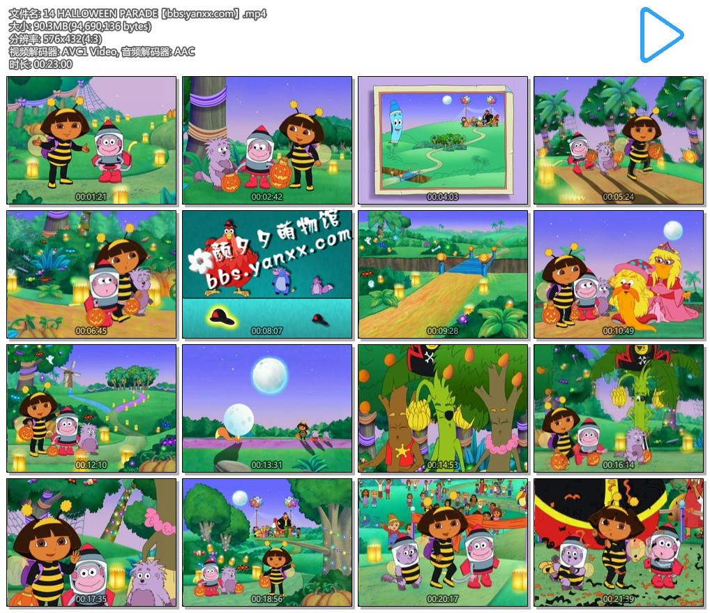 爱探险的朵拉中文版第六季 Dora The Explorer全29集 mp4格式下载图片 No.2