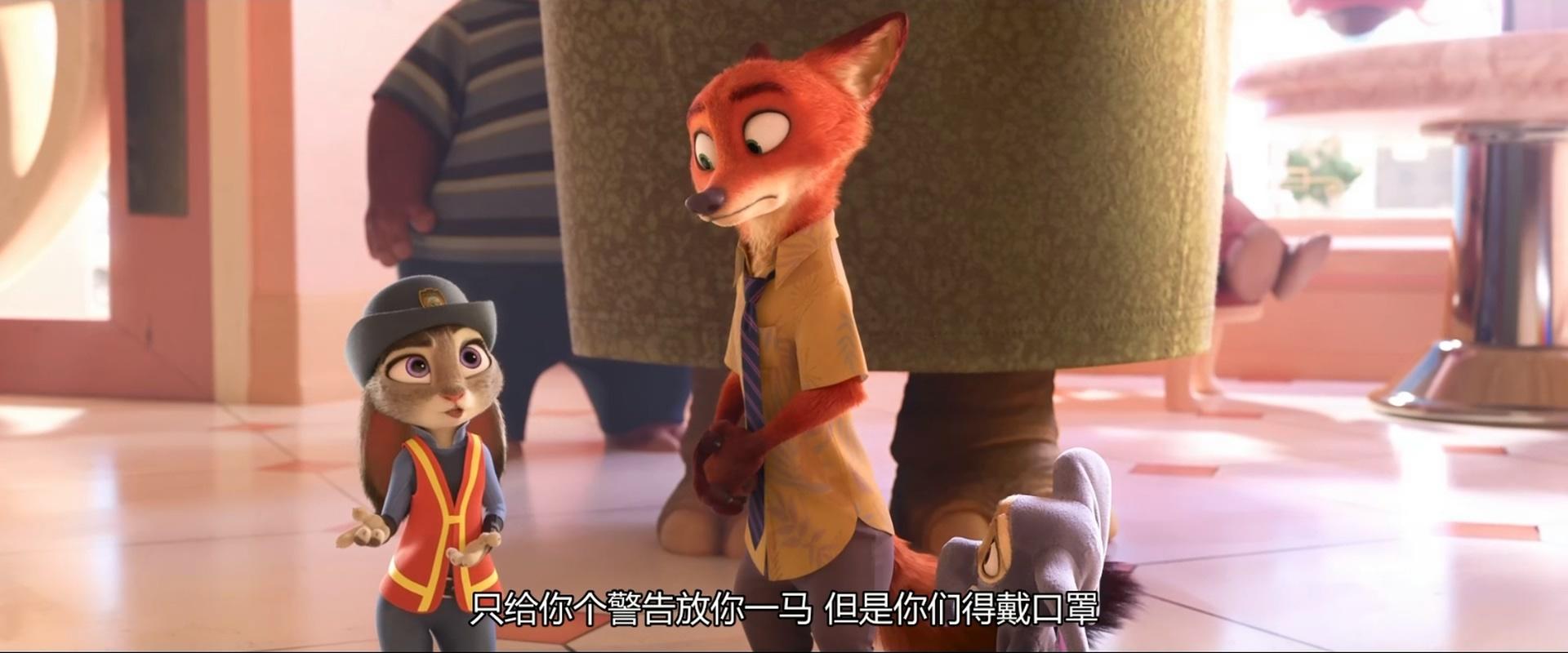 喜剧-2016.疯狂动物城国语版 超清1080P 中文字幕 mp4下载图片 No.3