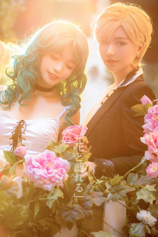 【Cosplay】美少女战士