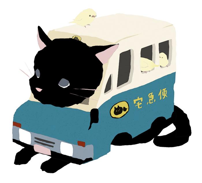 「专题图集」猫控福利——ネコ