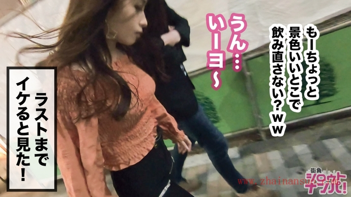 SOD Star石田凯伦(石田カレン)新作品堕落成为热情公车女-宅男说