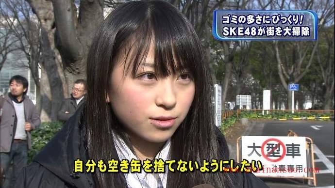 日本最正女大生中村优花 SKE48中村优花才色兼具-宅男说