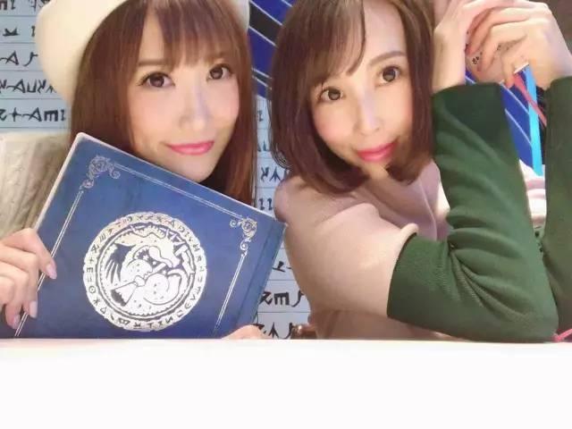 小峰美子生涯最光荣時刻!是帮明日花绮罗(明日花キララ)