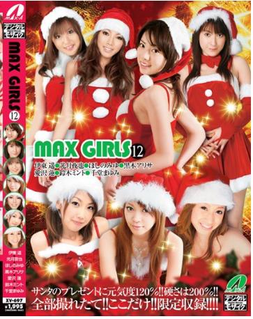 【内涵GIF第96期】圣诞节快乐