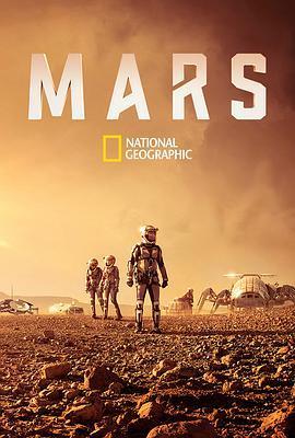 火星时代第一季